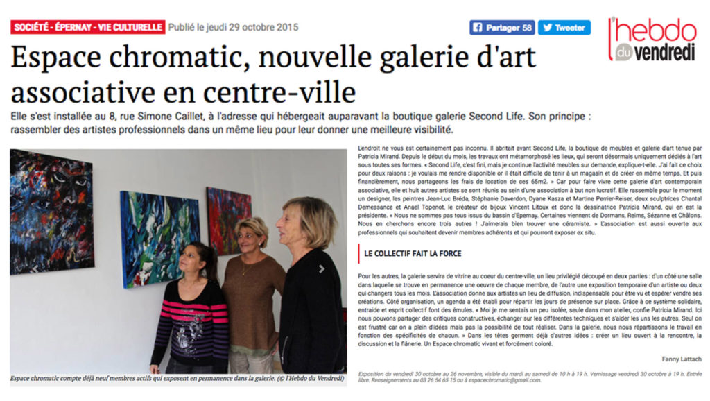 Exposition à l'Espace chromatic - Epernay